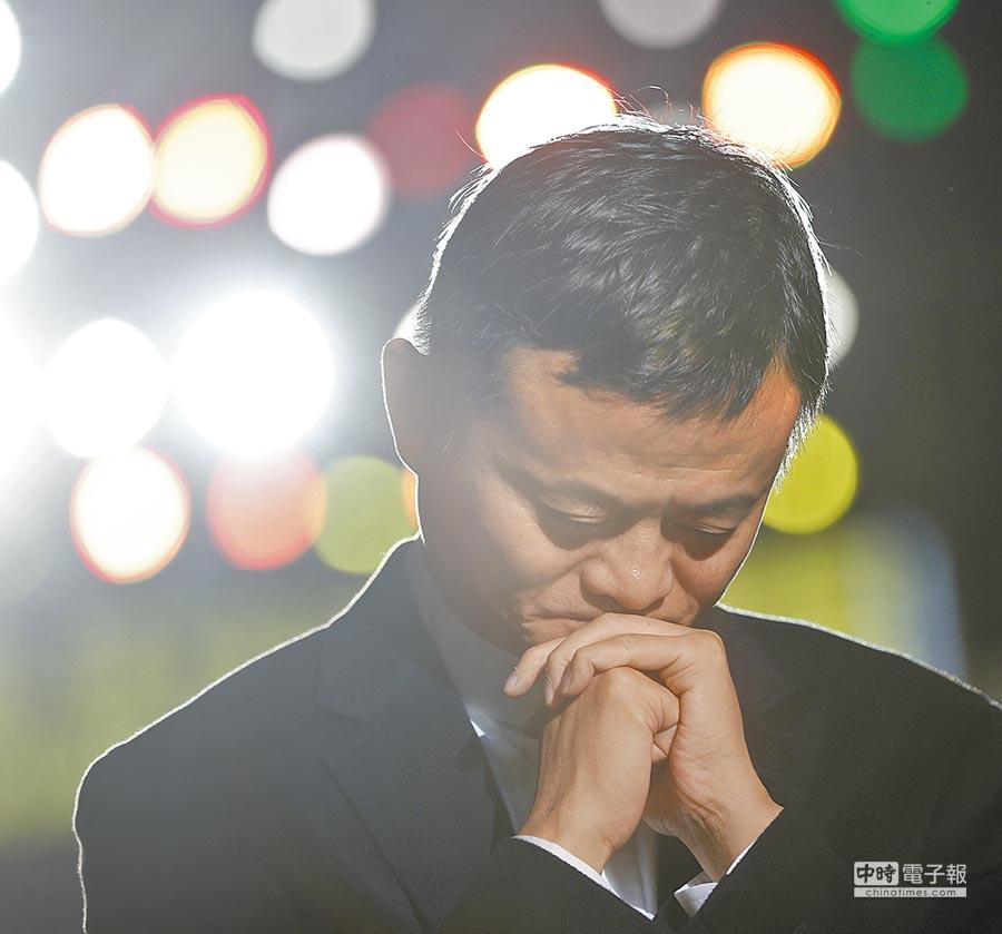 阿里巴巴集團董事局主席馬雲。(中新社資料照片)