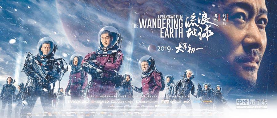包括《流浪地球》等8部電影的高畫質盜版四竄。(取自豆瓣電影)