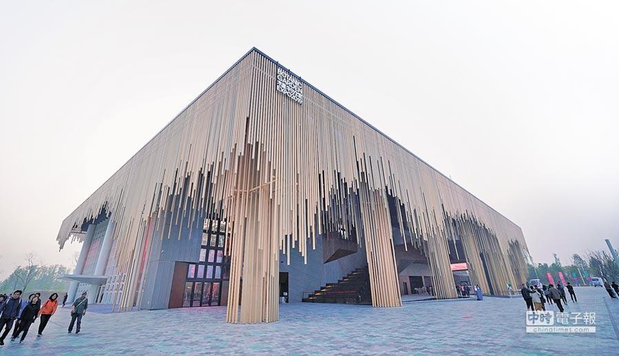北京世園會植物館。(新華社資料照片)