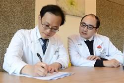 自己決定最終醫療 大林慈濟醫簽署預立醫療決定書