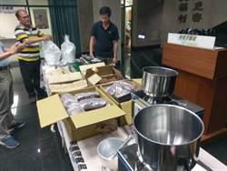 警偵破販毒集團 專販售毒咖啡