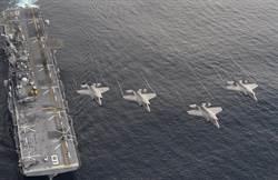 加大火力 美最強閃電航母航向亞太