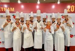 抱回33面獎牌 越南國際廚藝賽崑山科大冠居全場