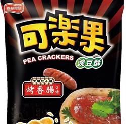 烤香腸口味可樂果 網勸:千萬別買
