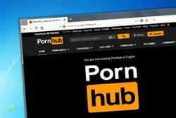 在前線也能看謎片!美軍架加密網站也能看Pornhub了