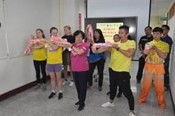 運動i臺灣 3千多場活動在彰化