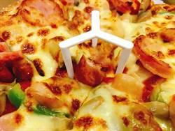 披薩中間神秘腳架 真正功用是這個