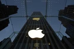 10年前買蘋果股票 獲利數字嚇死人