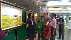 台南教養院職員開畫展 院生參觀「藝油未盡」