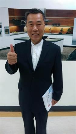 台灣櫻花營運表現亮眼 林有土續任總經理