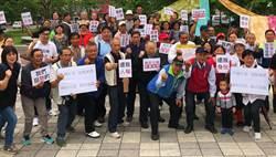 平埔族正名卡關 集結發起抗議行動