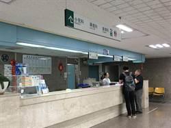 上周突歇業 南投名間新泰宜婦幼醫院恢復運作