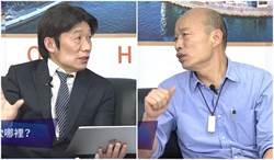 郭子乾扮「賴青德」專訪 韓國瑜補充回應李艷秋六問