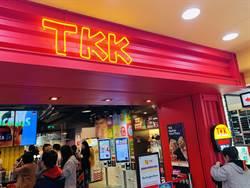 頂呱呱X美國功夫茶複合店開幕  炸雞配珍奶更加台味