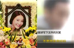生前遭「特殊強姦」 張紫妍案調查期有望增加5年