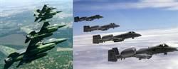 美國空軍曾經的「A-16」攻擊機計畫