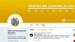 大小眼?委內瑞拉政府官方推特被停權 瓜伊多帳號卻拿藍勾勾