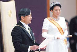 日本德仁天皇登基 開啟令和新時代