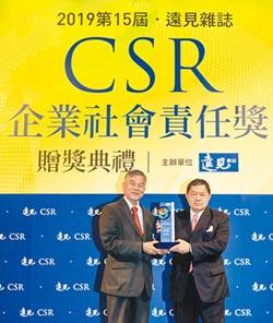 遠東新企業社會責任 獲首獎