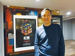 企業家蘇敬軾 拍電影破解政壇「幻術」