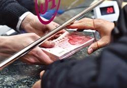 銀行防監守自盜 破5大犯罪手法
