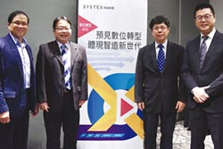 精誠辦AI研討會 台南企業踴躍參加