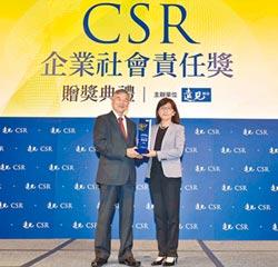 富邦金 榮獲遠見CSR楷模獎