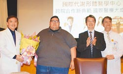 台醫療讚 282公斤關島男來減重