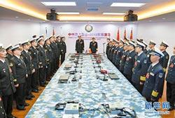 中俄2019海上軍演 在青島舉行