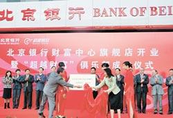 A股12家城商行 北京銀行三冠王