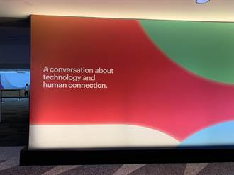 F8/Facebook正視醜聞 從技術主導轉向人文關懷