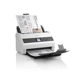 Epson全新高速商用文件掃描器 三大強化助提升辦公效率