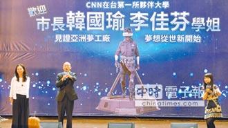 台灣政情 校園談心-韓國瑜勉學子 走一條英雄的路