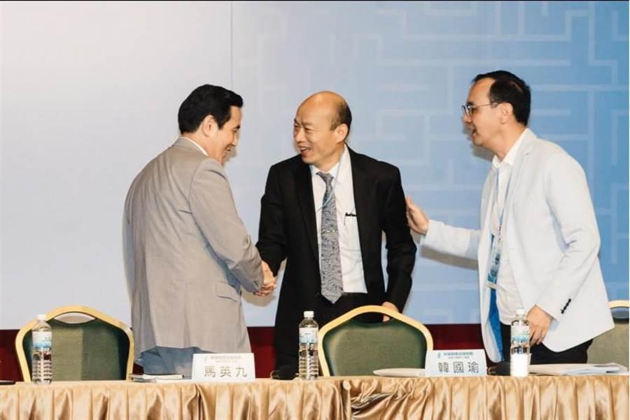 前總統馬英九(左)主持的「突破困境,迎接挑戰」經濟論壇4月30日舉行,前總統馬英九、高雄市長韓國瑜(中)、前新北市長朱立倫(右)握手寒暄。(資料照片,郭吉銓攝)