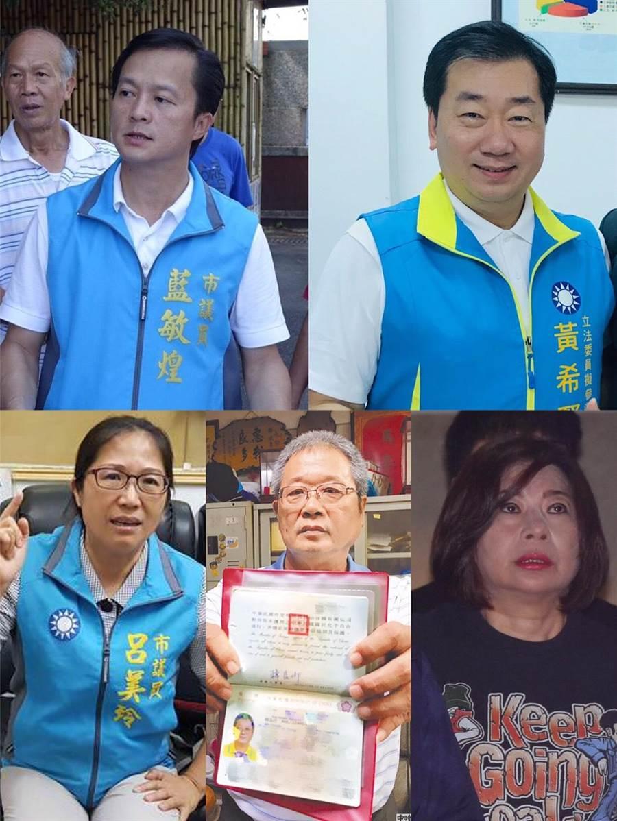 國民黨基隆市立委選戰激烈,共有市黨部主委黃希賢。(右上),議員藍敏煌(左上)、呂美玲(左下一)、宋瑋莉(右下一),以及前議員韓良圻(中下)共5人表態參選。(張穎齊攝)