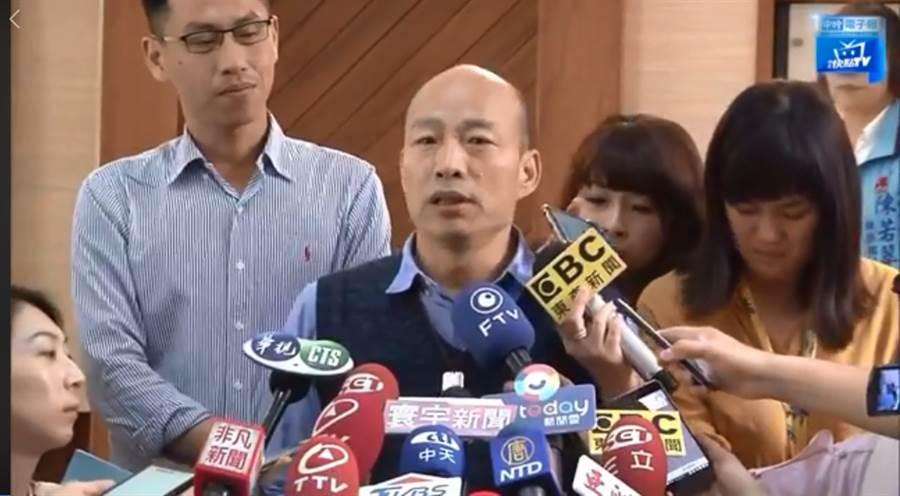 高雄市長韓國瑜。(圖片取自中時電子報臉書)