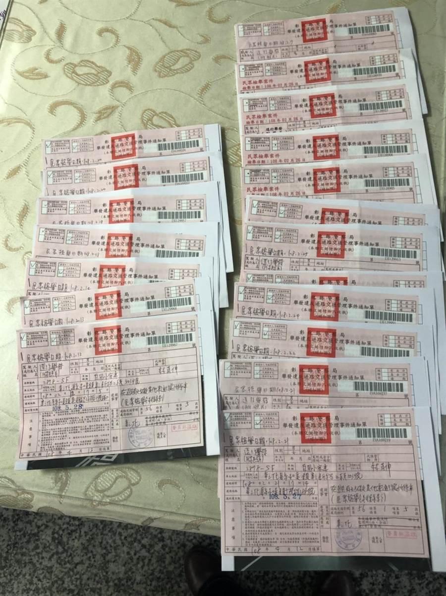 林姓男子一口氣收到19張紅單,共20張。(吳敏菁攝)