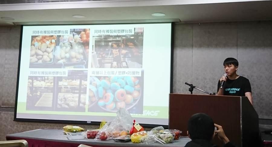 綠色和平減塑專案主任張凱婷表示,各連鎖賣場一次性塑膠包裝氾濫。(廖德修攝)