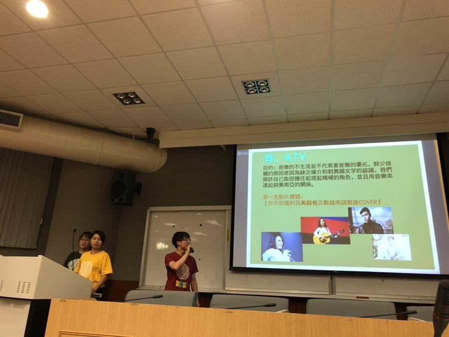 暨大學務處諮商中心舉辦圓夢計畫PK大會,鼓勵學生展現創意,獲得創業基金。(廖肇祥攝)