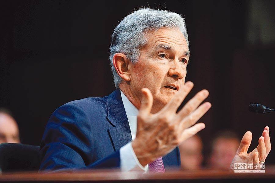 美國聯準會主席鮑爾。(新華社資料照片)