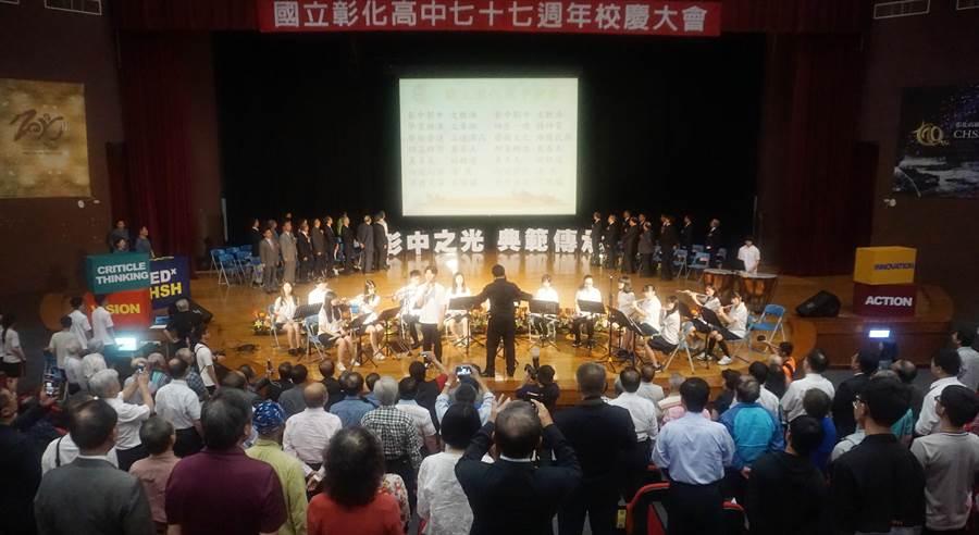 彰化高中77周年校慶音樂班師生演唱校歌。(吳敏菁攝)