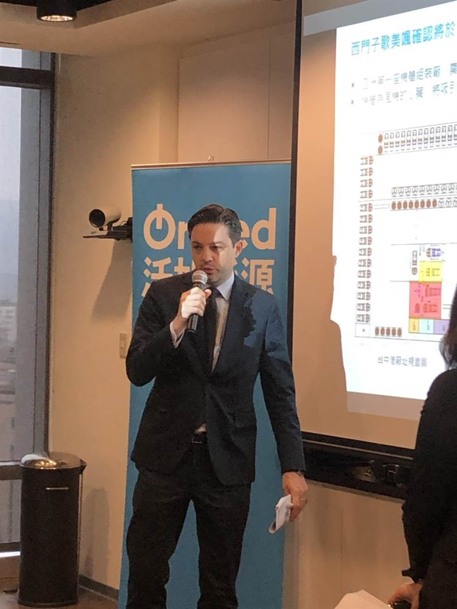 沃旭能源雖與台電簽下購售電合約,但台灣董事長柏森文今天仍指出PPA內容對開發商保障不夠,需要調整。(圖:王玉樹攝)