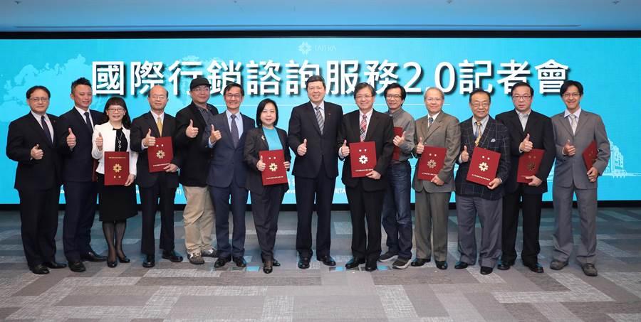 外貿協會今啟動「國際行銷諮詢2.0服務」,增聘11位客座諮詢顧問,為中小企業做海外拓銷諮詢。(圖:貿協提供)