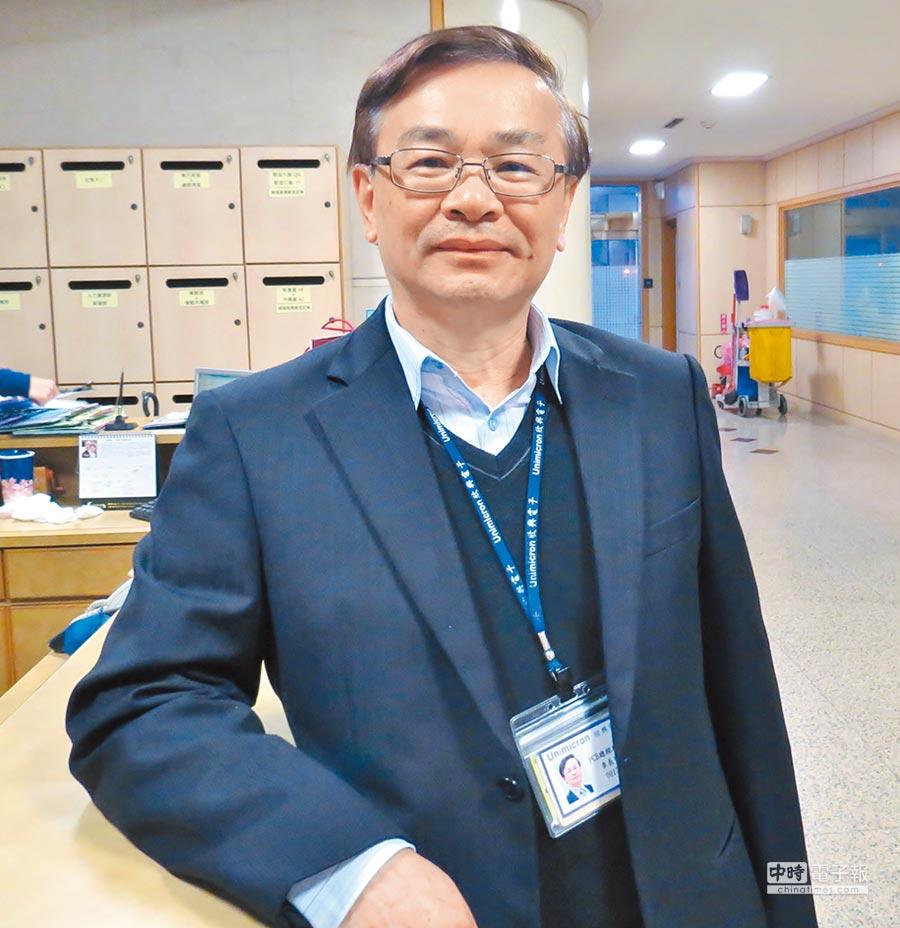 TPCA新任理事長李長明。圖/本報資料照片