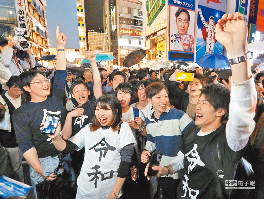 逾200年來首度有日本天皇退位,開啟令和新時代,社會氣氛明顯輕鬆歡樂,大阪街頭年輕人嗨翻天。(法新社)