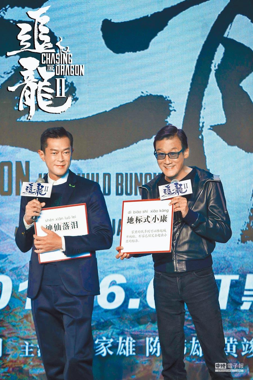 梁家輝(右)飾演的「賊王」和古天樂上演警匪雙雄爭霸。
