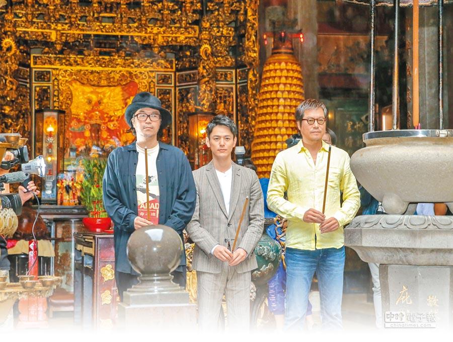 豐川悅司(右起)昨和妻夫木聰、半野喜弘共同祈求電影票房大賣。(盧禕祺攝)