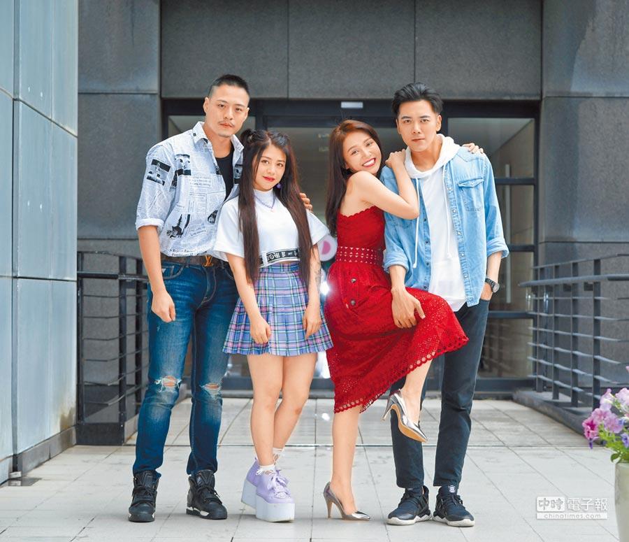 王岳峰(左起)、林吟蔚、陳子玄、溫哲軒一起演出《聖王公傳奇》。