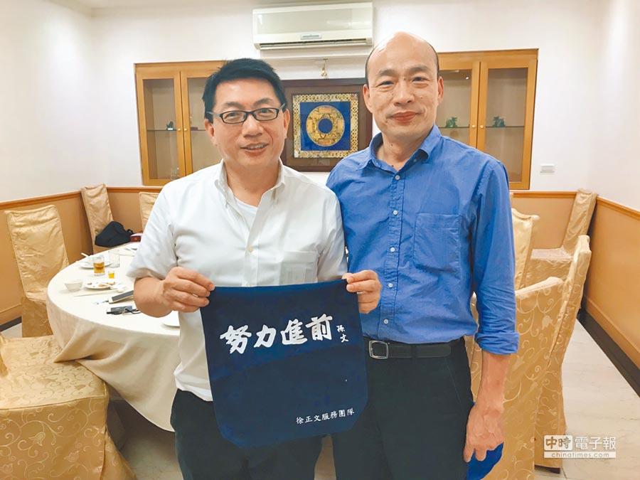 首位台商會長參選立委 徐正文力挺韓國瑜