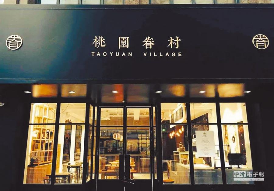 高檔早餐店「桃園眷村」曾經是網紅店。(取自職業餐飲網)